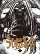 Tv Anime[ushio To Tora]2