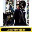 Labyrinth -black-[First Press Limited Edition+luz scalf with autograph set(Labyrinth black ver.)]�yLoppi�EHMV Limited�z