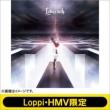 (Loppi Hmv����Z�b�g)�ulabyrinth -white-�ʏ�Ձv+luz���M�T�C�����o���_�i�Z�b�g: (Labyrinth White Ver.)(Lh)