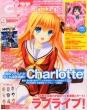 �d��g' s Magazine (�f���Q�L�W�[�Y�}�K�W��)2015�N 9����