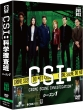 Csi:Crime Scene Investigation Season 1
