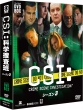 Csi:Crime Scene Investigation Season 3