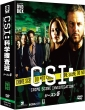Csi:Crime Scene Investigation Season 5