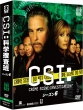 Csi:Crime Scene Investigation Season 6
