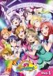 Love Live! M`s Go Go! Lovelive! 2015 -Dream Sensation!-Dvd Day1