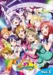 Love Live! M`s Go Go! Lovelive! 2015 -Dream Sensation!-Dvd Day2