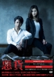 Renzoku Drama W Akka Dvd Box