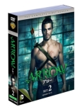Arrow S1 Set2