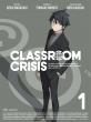 Classroom Crisis 1