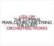 Orchestral Works : Poppen / Zagrosek / Bavarian RSO, R.Huber / SWR SO, etc