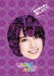Hashimoto Nanami No -Oshi Doko?-(DVD)