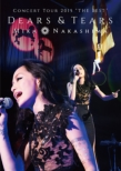 Mika Nakashima Concert Tour 2015 `the Best`Dears&Tears