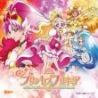 Go!Princess Precure Kouki Shudaika Single
