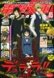 �d������magazine Vol.45 2015�N 9����