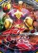 Kamen Rider Drive 11