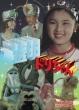 Toumei Dori Chan Dvd-Box Hd Remaster Ban