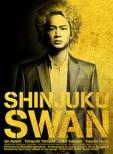 Shinjuku Swan Premium Edition