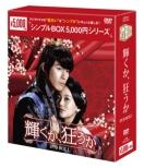 �P�����A������ Dvd-box1 �V���v����