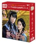 �P�����A������ Dvd-box2 �V���v����
