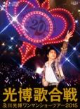 Oikawa Mitsuhiro Oneman Show Tour 2015 -Kouhaku Uta Gassen-[Blu-ray First Press Limited Edition Premium Box]