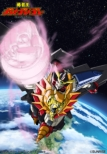 [the King Of Braves Gaogaigar]blu-Ray Box Division 1