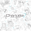 Tv Anime[charlotte] Original Soundtrack