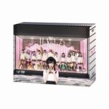 Hakata Hyakkaten 3 Goukan Dvd-Box