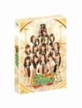 Ske48 Ebicalcio! Blu-Ray Box