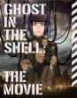 Ghost In The Shell Shin Gekijou Ban [tokusou Gentei Ban]