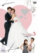 Love Cheque �`���̏��؎� Dvd-box 3