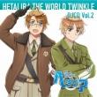 Djcd[hetalira The World Twinkle]vol.2