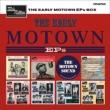 Early Motown Eps Vinyl Box Set