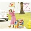 Chihara Minori New Single