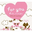 For You-Zutto.Issho./Alpha Ha Orgel
