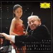 Regenlied -Duo Recital : Brahms, Schubert, Mozart : Sayaka Shoji(Vn)Pressler(P)
