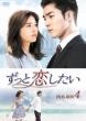 �����Ɨ������� Dvd-box4