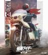 Kamen Rider Blu-Ray Box 2