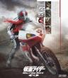 Kamen Rider Blu-Ray Box 4