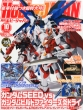 Hobby Japan (�z�r�[�W���p��)2015�N 10����
