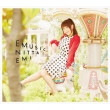 EMUSIC [Limited Edition w/Photo Booklet]