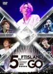 5th Anniversary Arena Tour 2015 �g5.....GO�h (DVD)