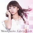 Light for Knight [Limited Edition](+DVD) / Suzuko Mimori