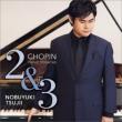 Piaho Sonatas Nos.2, 3 : Nobuyuki Tsuijii(P)