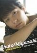 Miyazaki Shuto 1st Dvd