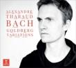 Goldberg Variations : Tharaud(P)(+DVD)