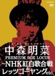 Akina Nakamori Premium Box Locus -Nhk Kouhaku Utagassen & Let`s Go Young Etc.
