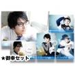 5 L-sized Photo Set [Miyuki ver.] / Ace of Diamond The Live -Official Goods-