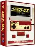 Game Center Cx Dvd-Box 12