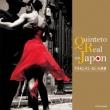 Argentina Tango No Sekai