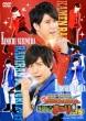 Toei Official Recognition Kamen Radiranger Starring Hiroshi Kamiya Starring Kenichi Suzumura Radiran
